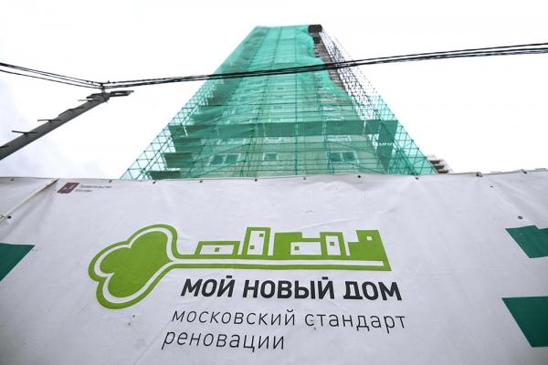 Правила реновации городских кварталов будут пересмотрены