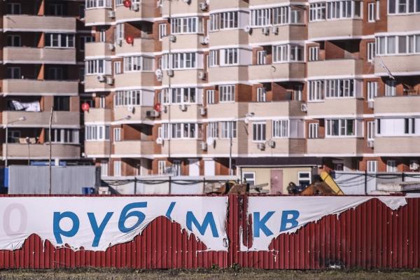 Мутко: Около 40% российских семей не могут позволить себе ипотеку