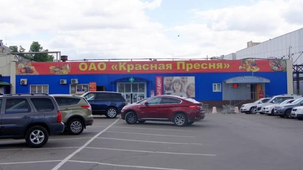 Бывшую овощебазу «Красная Пресня» может купить «Киевская площадь»