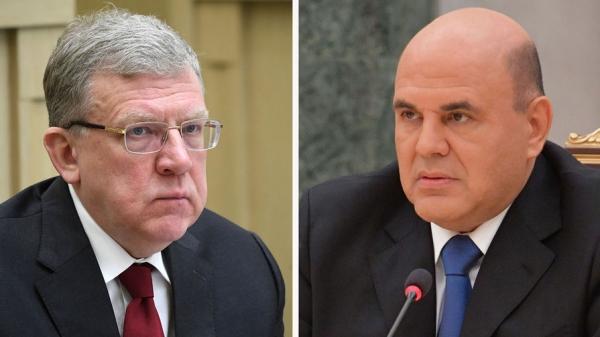 Кудрин поддержал идею наказывать чиновников за неисполнение бюджета