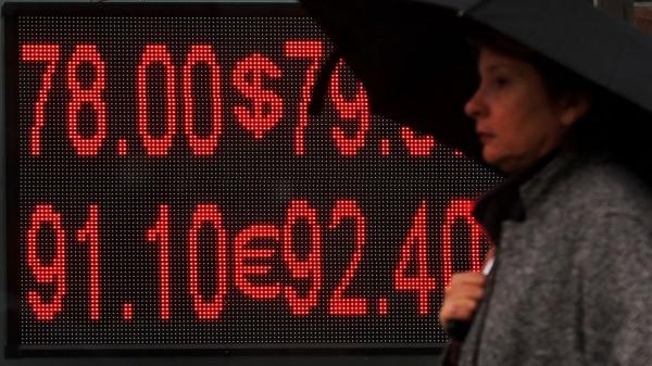 Курс евро превысил 92 рубля впервые с января 2016 года