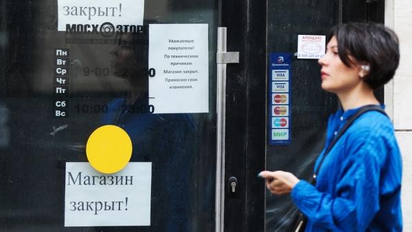 Кудрин считает возможным направить средства ФНБ на поддержку населения
