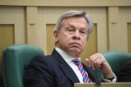 Пушков рассказал оперспективах прихода квласти Байдена