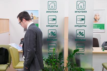Российские банки увеличили выдачу ипотеки