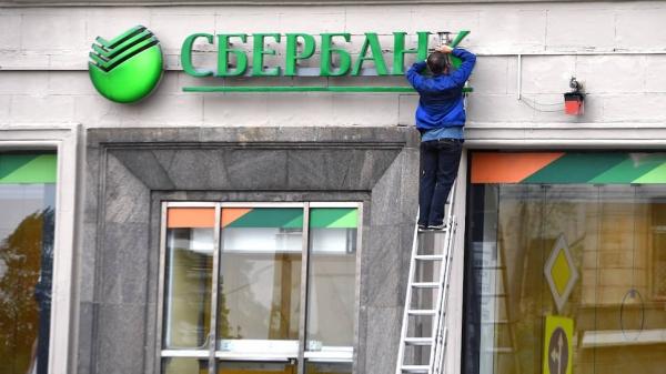 Сбербанк передумал продавать логистическую недвижимость