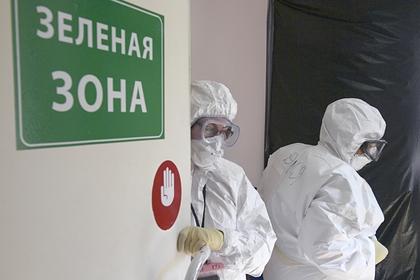 В России раскрыли главный показатель оценки ситуации скоронавирусом