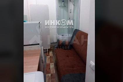 Власти Подмосковья рассказали осамой маленькой квартире России