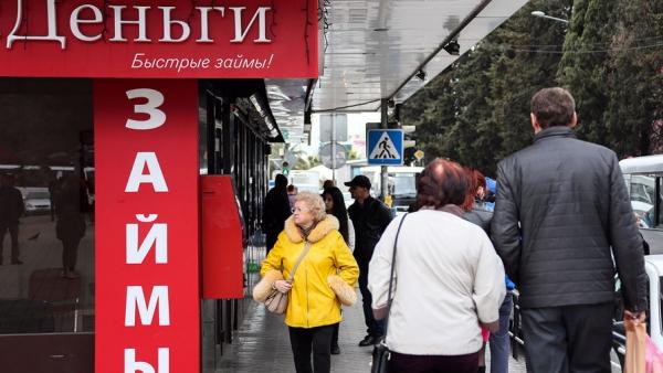 Просрочка по кредитам в России достигла рекордных значений