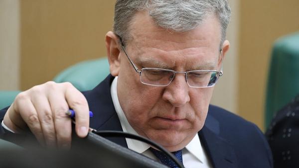 Кудрин спрогнозировал снижение ВВП России в 2020 году до 4,8%