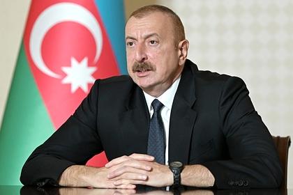 Алиев заявил овзятии под контроль Азербайджана 13сел вНагорном Карабахе