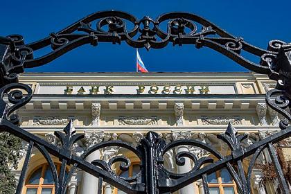 Центробанк напомнил опадающих доходах российских ипотечников