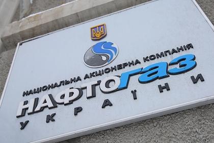 «Нафтогаз» поддержал расширение санкций США по «Северному потоку-2»