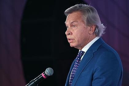 Пушков назвал ошибку Зеленского вмеждународной политике