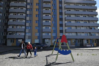 Россиянам сдетьми выделят миллиарды рублей напогашение ипотеки