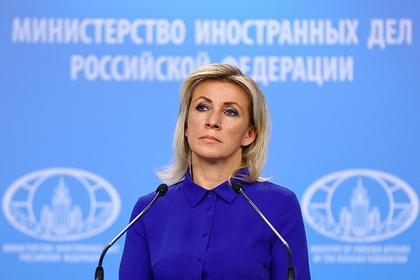 В МИД назвали заявления овмешательстве России ввыборы вСША чушью