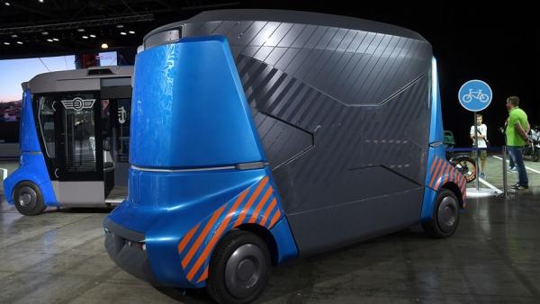 ФНС отозвала иск о признании банкротом производителя автобусов Volgabus