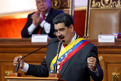 Мадуро уличил Трампа вкопировании Чавеса