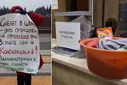 Жители российского города «подарили» чиновникам таз стряпками
